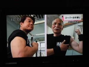 9月11日KNBテレビ