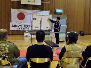 ★R1年11月10日セミナー講師鈴木選手レクチャー